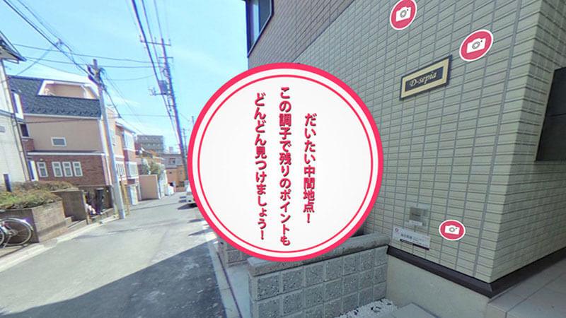VR/AR/MR ビジネスEXPO TOKYOに研修VRを出展